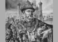 В этот день в 1530 г. родился Царь Иоанн IV, известный в исто- рии как Грозный. ГРОЗНЫЙ ВРАГАМ ВЕРЫ И ОТЕЧЕСТВА