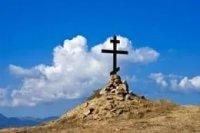 Воздвижение Честного и Животворящего Креста Господня. Высшая философия Креста