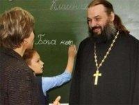 http://www.ruskalendar.ru/upload/iblock/2c7/2c744faa69965c3066cbb3794d2d606e.jpg