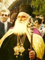 Защитник веры Христовой от ересей экуменизма, модернизма и восточного папизма