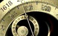 Юлианский календарь является основой Православного устава, утвержденного Вселенскими соборами