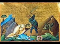 Память святых мучениц Василиссы и Анастасии