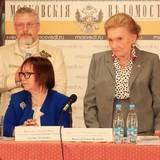 Резолюция научного собрания «Екатеринбургские останки: где правда, а где вымысел?» (+ВИДЕО)