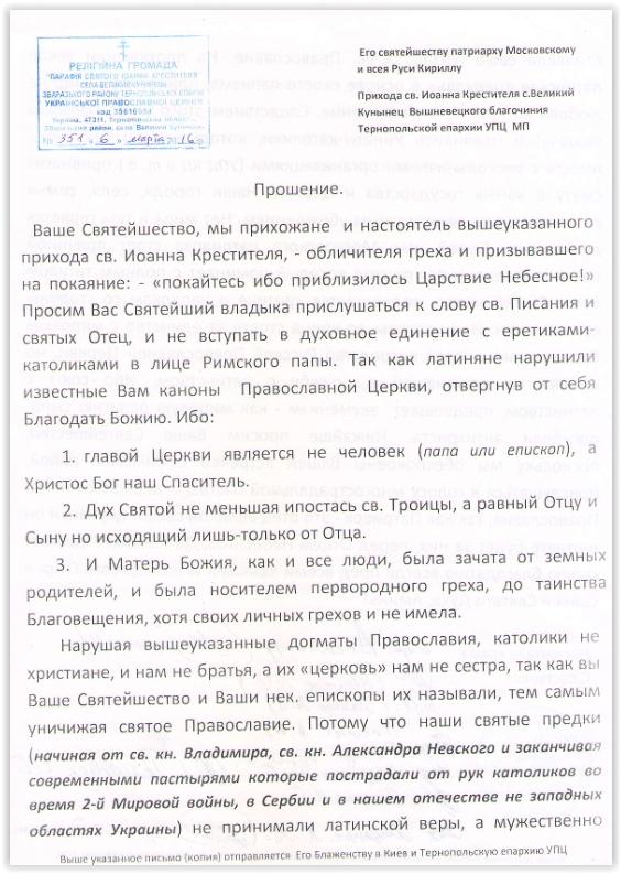 http://www.ruskalendar.ru/upload/medialibrary/b83/b830e8ca76dcfe5a842caf1bf4e7f34f.jpg