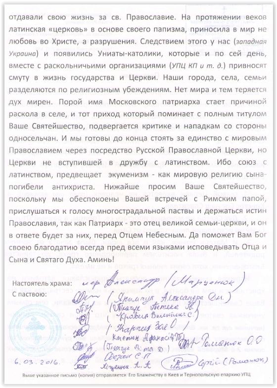 http://www.ruskalendar.ru/upload/medialibrary/d42/d4266edc8087c101ad8d827b80ac7ea6.jpg